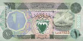 Bahrain P.15 10 Dinars (1993) (1)