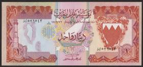 Bahrain P.08 1 Dinar (1973) (1)
