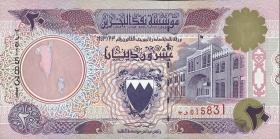 Bahrain P.16 20 Dinars (1993) authorisierte Ausgabe (1)