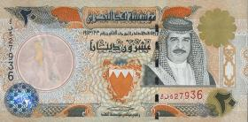 Bahrain P.24 20 Dinars (2001) (1)