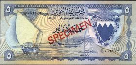 Bahrain P.05s 5 Dinars L.1964 Specimen (1)