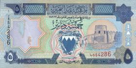 Bahrain P.14 5 Dinars (1993) (1)