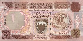 Bahrain P.17 1/2 Dinar (1996)  (1)