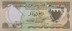 Bahrain P.02 1/4 Dinar L. 1964 (1)