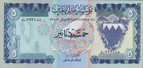 Bahrain P.08A 5 Dinars (1973) (1)