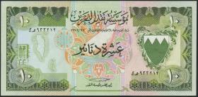 Bahrain P.09 10 Dinars (1973) (2+)