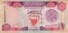 Bahrain P.13 5 Dinar (1993) (2)