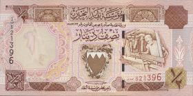 Bahrain P.18b 1/2 Dinar (1998)  (1)