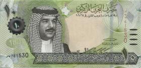 Bahrain P.33 10 Dinars (2016) (1)