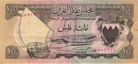 Bahrain P.01 100 Fils L. 1964 (3)