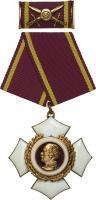 B.0018b Blücher-Orden-Bronze