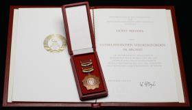 B.0005eU Vaterländischer Verdienst-Orden - Bronze (OE) mit Urkunde