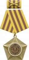 B.0013c Kampforden - Gold