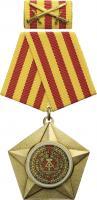 B.0013e Kampforden - Gold am Kriegsband