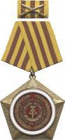 B.0013x Kampforden Gold - Entwurf