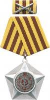 B.0014c Kampforden - Silber
