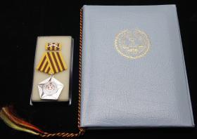 B.0014cU Kampforden - Silber mit Urkunde Keßler