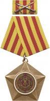 B.0015e Kampforden - Bronze am Kriegsband