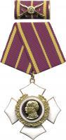 B.0016b Blücher-Orden Gold