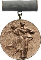 B.0031b Preis für künstlerisches Volksschaffen II. Klasse (ohne IS)