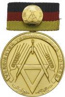 B.0061f Verdienter Techniker des Volkes