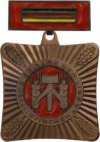 B.0074b Brigade der sozialistischen Arbeit