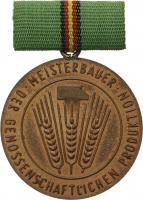 B.0076a Meisterbauer der Genossenschaftl. Produktion