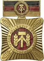 B.0079d Kollektiv der sozialistischen Arbeit