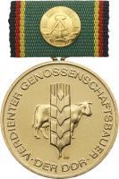 B.0107a Verdienter Genossenschaftsbauer der DDR