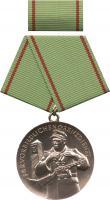 B.0132d Medaille für vorbildlichen Grenzdienst