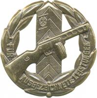 B.0133f Leistungsabzeichen Grenzpolizei - Eisen