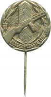 B.0133k Leistungsabzeichen Grenzpolizei (Miniatur)