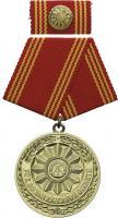 B.0138d MdI Treue Dienste Gold 30 Jahre
