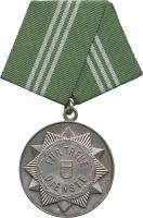 B.0142b Treue Dienste Volkspolizei Silber