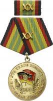 B.0148e Verdienstmedaille NVA Gold XX Jahre