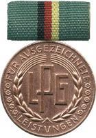 B.0173 Für ausgezeichnete Leistungen in den LPGs