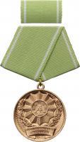 B.0175d MdI Leistungsmedaille Bronze