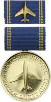 B.0188c Treue Dienste Zivile Luftfahrt Gold Stufe II