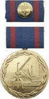 B.0192 Verdienstmedaille Seeverkehr Gold