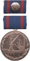 B.0194 Verdienstmedaille Seeverkehr Bronze
