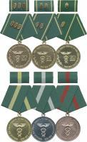 B.0217-222 Treue-Dienst-Medaillen Zollverwaltung
