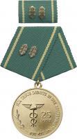 B.0218 Treue-Dienst-Medaille Zollverwaltung Gold 25 Jahre