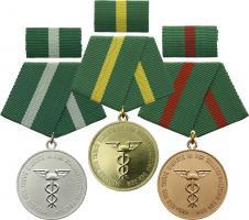 B.0220-222 Treue Dienste Zollverwaltung Gold - Silber - Bronze