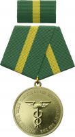 B.0220 Treue Dienste Zollverwaltung Stufe Gold
