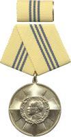 B.0224 Blücher-Medaille für Tapferkeit - Gold