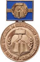 B.0237b Medaille Berufswettbewerb