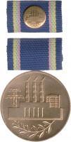B.0240a Verdienstmedaille Energiewirtschaft Bronze