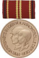 B.0248dU Für Verdienste in der Volkskontrolle Stufe II