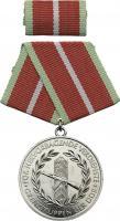 B.0281c Verdienstmedaille Grenztruppen Stufe Silber