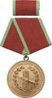 B.0282c Verdienstmedaillen Grenztruppen Bronze